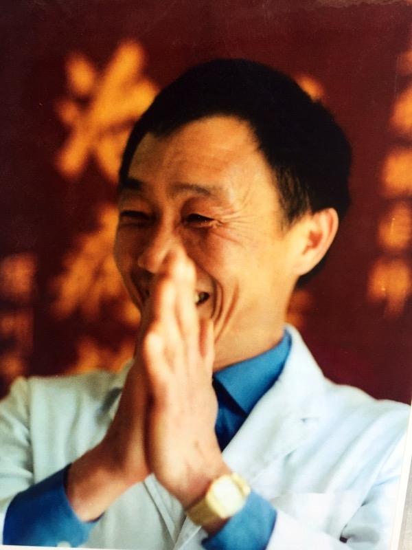 """Professor Yong Qiang """"Yong Qiang"""" Wang"""